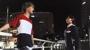 Super Sentai saison 42 episode 24 streaming vf