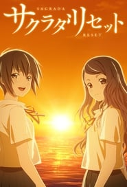 Sagrada Reset streaming vf poster