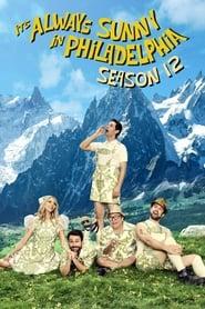 It's Always Sunny in Philadelphia Season 12