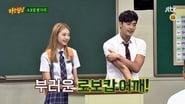 Kim Jin-kyung, Sung Hoon