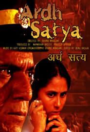 Plakat Ardh Satya