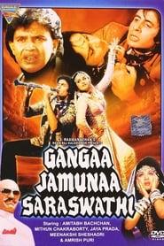 Gangaa Jamunaa Saraswathi Review