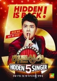 Hidden Singer Season 5