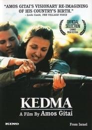 Kedma Bilder