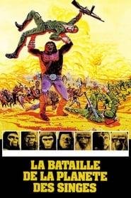 La bataille de la planète des singes en streaming