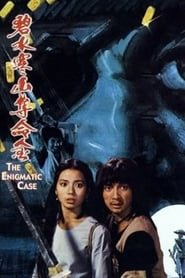 The Enigmatic Case (1980)