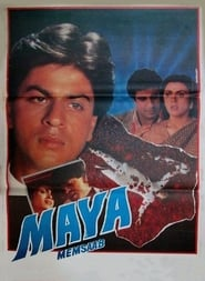 Maya Memsaab Full Movie Download Free HD