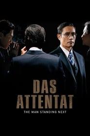 Das Attentat – The Man Standing Next (2020)