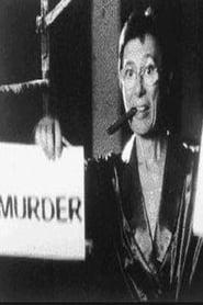 MURDER and murder Film Plakat