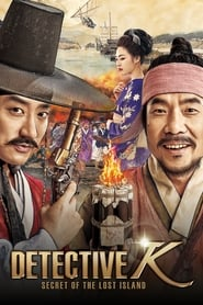 Tagalog Dubbed Detective K: Secret of the Lost Island (2015)
