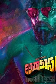Image Thipparaa Meesam (2019) Full Movie