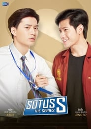 Sotus S: The Series