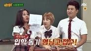 Seo In-young, Jessi, Kim Jong-min