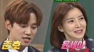 Yoon Se-ah, Junho (2PM)