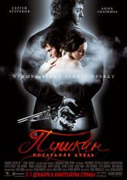image de Pushkin: Poslednyaya duel affiche