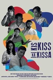 Kis Kiss Ka Kissa (2017)