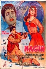 Nagin (1959)