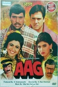 Aag (1994) Netflix HD 1080p