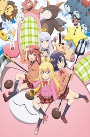 Gabriel DropOut streaming vf poster