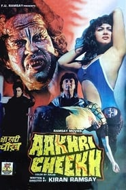 Aakhri Cheekh Netflix HD 1080p