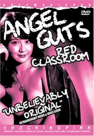 Foto di Angel Guts: Red Classroom