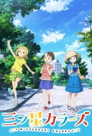 serien Mitsuboshi Colors deutsch stream