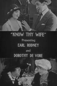 Know Thy Wife