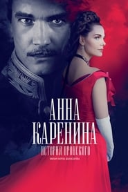 Anna Karenina. Vronsky's Story
