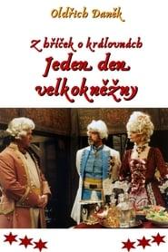 Z hříček o královnách: Jeden den velkokněžny (útržek ruský)