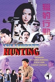 Leopard Hunting Watch and Download Free Movie in HD Streaming