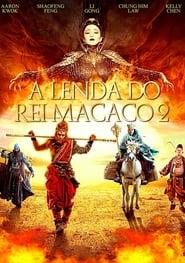 A Lenda do Rei Macaco 2: Viagem ao Oeste