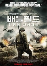 Watch Thousand Yard Stare (2018)