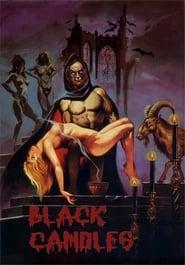 Los ritos sexuales del diablo (1982) Streaming complet VF