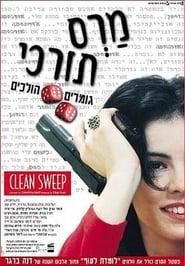 Imagen Clean Sweep