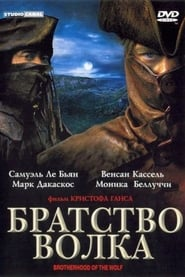 Watch Геошторм streaming movie
