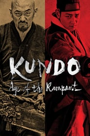Kundo: Age of the Rampant Viooz