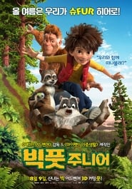 Watch The Son of Bigfoot Online Movie