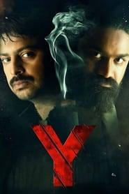Y (Telugu)