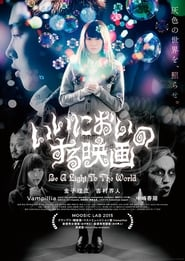 Sweet-Smelling Movie: Be a Light to the World
