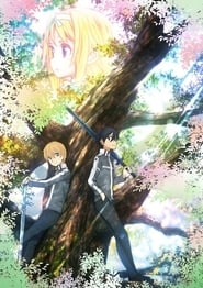 Sword Art Online streaming vf poster