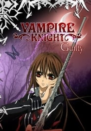 serien Vampire Knight deutsch stream