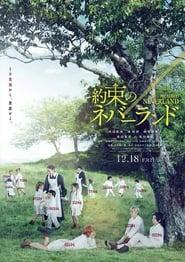 Watch Demon Slayer -Kimetsu no Yaiba- The Movie: Mugen Train streaming movie