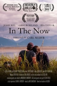 In the Now (2017)