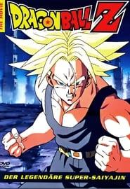Dragonball Z 8: Der Legendäre Super-Saiyajin (1993)