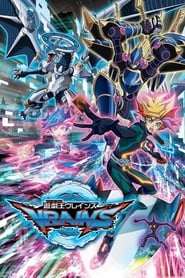Streaming Yu-Gi-Oh! VRAINS poster