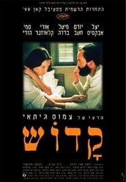 Affiche de Film Kadosh