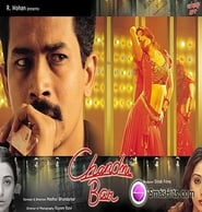poster do Chandni Bar