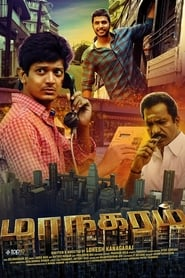 Image Maanagaram (2017) Full Movie
