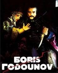Affiche de Film Boris Godounov