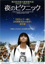 夜のピクニック Watch and Download Free Movie in HD Streaming
